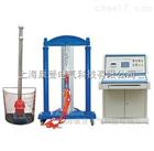 AGSJ-III电力安全工器具力学性能试验机