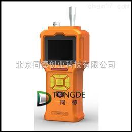 GT950-O3泵吸式臭氧检测仪