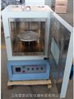 薄膜烘箱使用说明-上海石油沥青薄膜烘箱