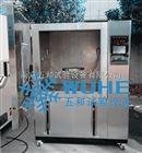 DLX—010箱式淋雨试验箱设备用途及总体要求