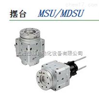 MDSUB3-90D日本SMC摆动气缸MDSUB3-90D