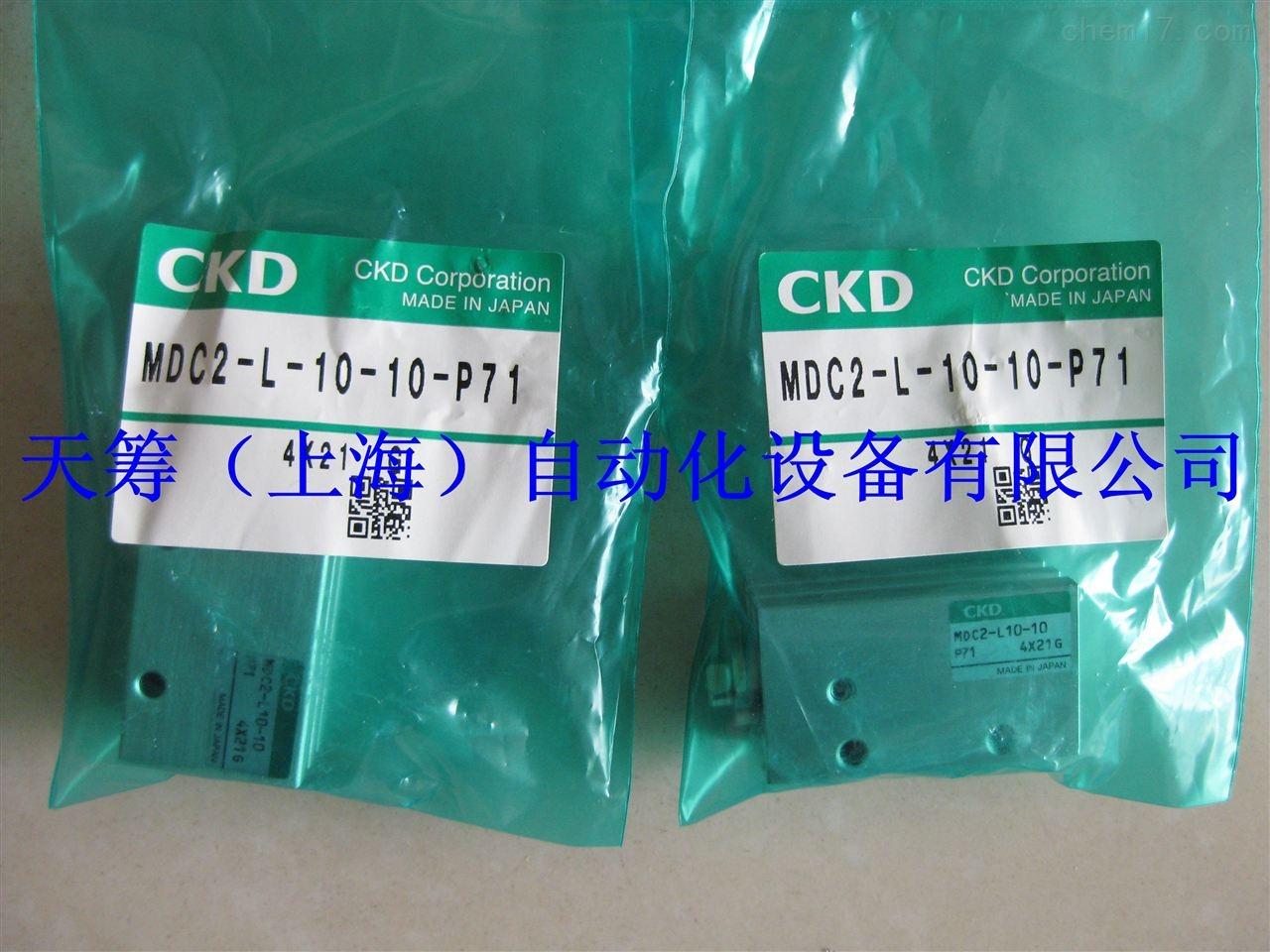 CKD气缸MDC2-L-10-10-P71