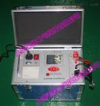 LYZZC-3回路电阻分析仪