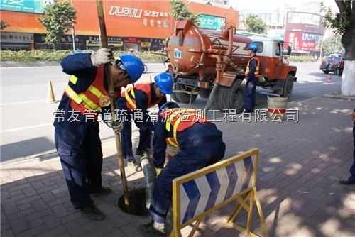 常熟市排水管道疏通清淤下水道清淤检测