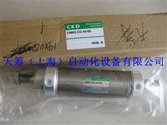 CKD紧固型气缸CMK2-CC-40-65