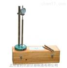 上海水泥比长仪生产厂家批发价格
