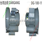DG-800-16(5.5KW)台湾达纲高压鼓风机,DG-800-16