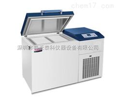 DW-150W200-150℃深低温保存箱  DW-150W200