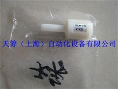 CKD消声器SLW-H6