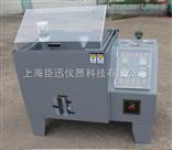 上海盐雾试验机厂家直销,盐雾腐蚀试验机什么价格