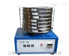 上海热卖验粉筛,圆形验粉筛LYFS-1型号规格