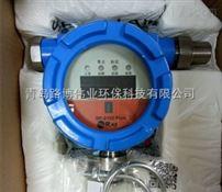 供应美国华瑞SP-2104Plus在线式有害气体检测仪