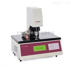 CHY-CA薄膜测厚仪 纸张薄膜厚度测定仪