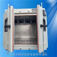 THA-1800PF定做加工恒溫恒濕試驗機廠家報價