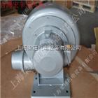 HK-801(0.75KW)台湾宏丰风机一级代理HK-801、HK-801H,离心风机耐高温锅炉风机