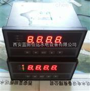 XMZ-5-H-L-X-V24-N-33智能数字显示控制仪