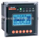 ARCM200L-Z2/K三相电气火灾监控装置