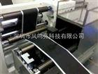 LTG-N680环保型LED铝基片非接触激光在线测厚仪