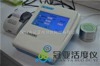 潮式月餅水分活度檢測儀使用方法