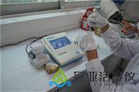 添加剂水活度分析仪厂家及技术指标