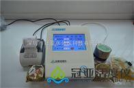 软式面包水分活度计测定方法及计算公式