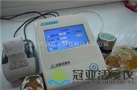 GYW水分活度的測定方法