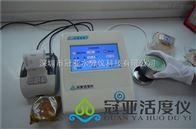 酥皮蛋糕水分活度測試儀應用及參數
