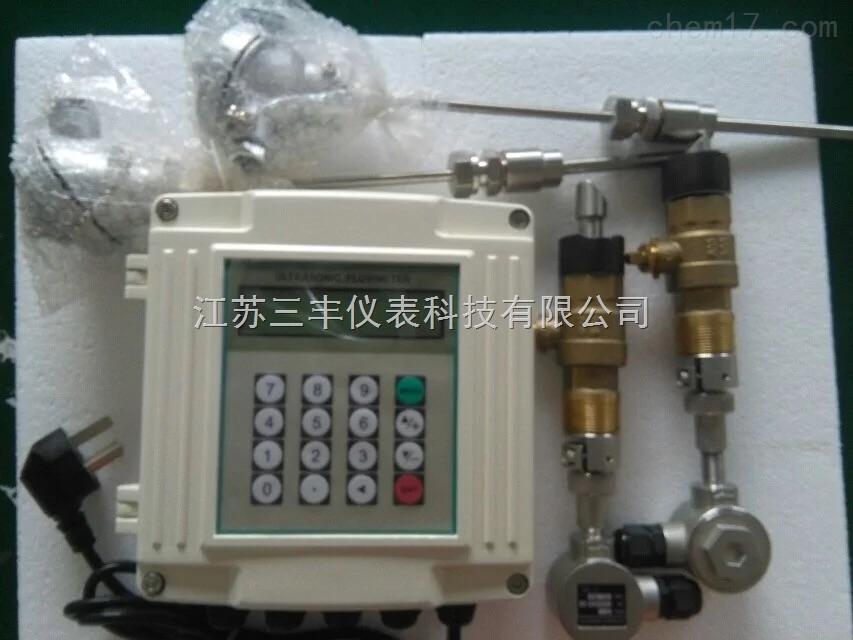 插入式超声波流量计厂家