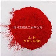 包装印墨、软质PVC着色用3120耐晒大红BBC 耐高温、耐迁移