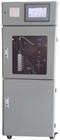 青岛动力DH311N1氨氮在线自动监测仪操作使用指南