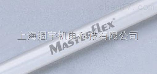 96400-35*Masterflex泵管35号 尺寸8×12.7