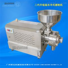 XSL-3000A/B220V家用水冷五谷杂粮磨粉机和380V用电水冷磨粉机的区别?