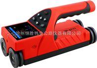 HSWY-GY71供应一体式钢筋扫描仪-价格生产厂家