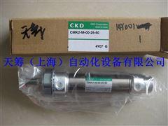 CKD紧固型气缸CMK2-M-00-25-50