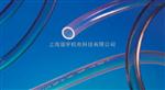ACG00017、ACG00022 Tygon 2475管 高纯度耐腐蚀