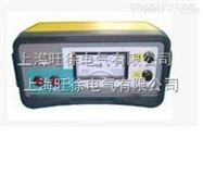 優質供應HGT-2A光電纜探測器 電纜故障定位儀 電纜故障測試儀