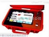 *KC-1000信号电缆故障测试 信号故障测距仪 信定点仪