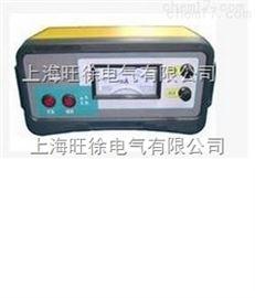 大量供应HGT-3C缆金属护套对地绝缘故障定位仪 电缆故障探测仪