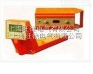 *HGT-2000光電纜外皮故障及路由定位儀 光纜路由探測器