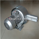 2QB720-SHH57黑龙江粮食扦样机高压风机,7.5KW双段旋涡气泵