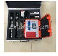 大量批發HDZ-08B雙槍電纜安全刺扎器(電纜試扎器)