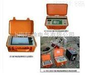 特价供应KC-900电力电缆故障测试仪 故障测试仪 电缆故障探测仪