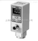 日本SMC压力开关ISE75-02-43-S