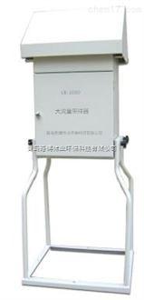 LB-1000苯并芘采样器LB-1000型大流量粉尘采集器