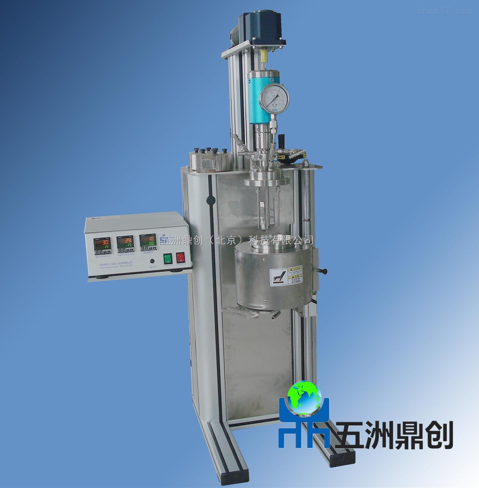 WZ微型高压反应釜 实验室反应仪 磁力搅拌反应