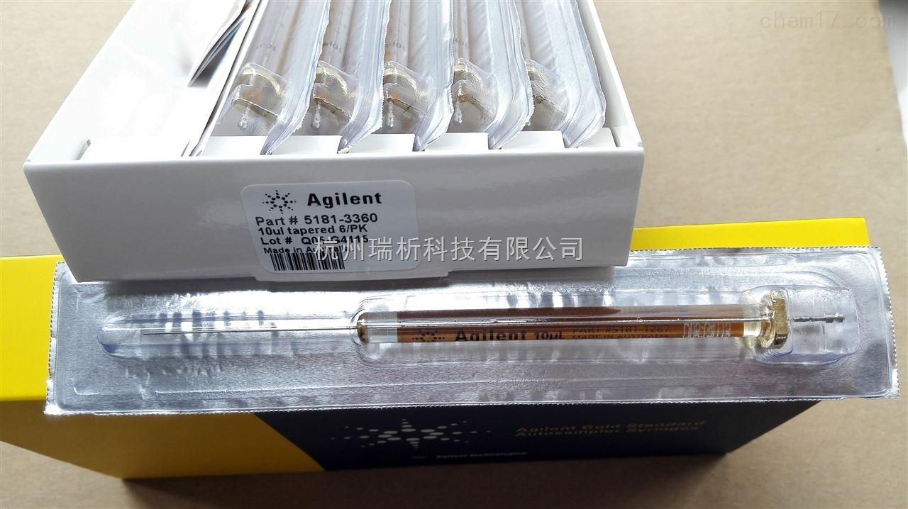 5181-33605181-3360   金标 10uL自动进样器进样针