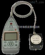 供应路博AWA6256B+型环境振动分析仪厂家直销价格优惠