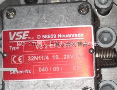 VSE流量计RS系列大量现货特价热销