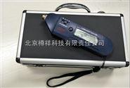 BM 213 手持便携式袖珍振动分析仪