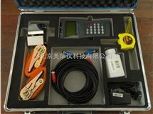 MHY-25588手持式声波量计
